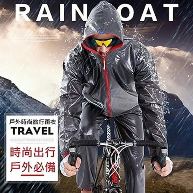 【米蘭精品】自行車雨衣男女兩件式雨衣(時尚輕薄騎行雨天必備4色73pp204)