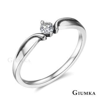 【GIUMKA】純銀戒指 小皇冠造型 925純銀戒尾戒 銀色女戒 仿舊刷黑處理 MRS07040