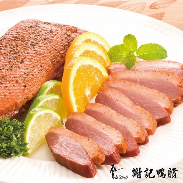 【預購-謝記】櫻桃鴨排(無骨1包入)