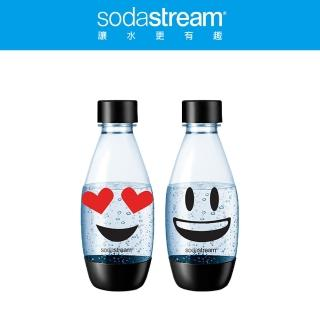 【★滿額登記送1000MO幣】水滴型專用水瓶 500ML 2入(Emoji)