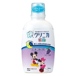 【獅王】兒童漱口水(葡萄)250ml