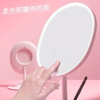 【inMirror】輕智能臉型化妝鏡(LED柔光補妝鏡 桌鏡/立鏡)