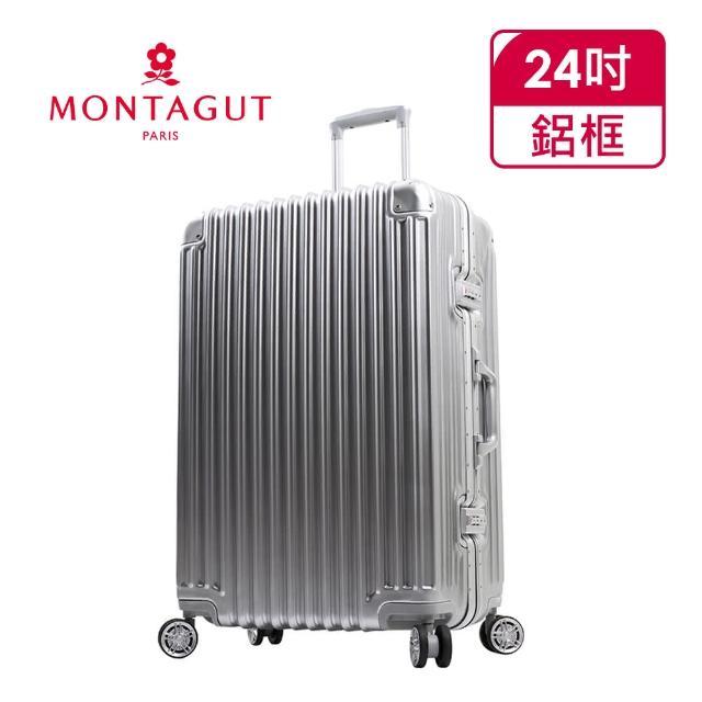 【MONTAGUT夢特嬌】24吋輕量護角鋁鎂框雙扣行李箱(耐衝擊ABS+立體防刮PC)