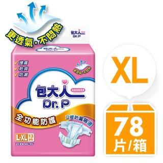 【包大人】全功能防護 黏貼型成人紙尿褲/尿布(L-XL 13片x6包)