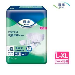 箱購-添寧成褲長效型-透氣防漏L-XL/10片X6包