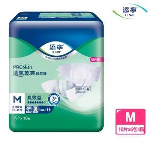 【箱購-添寧】成褲長效型-透氣防漏M(/10片X6包)
