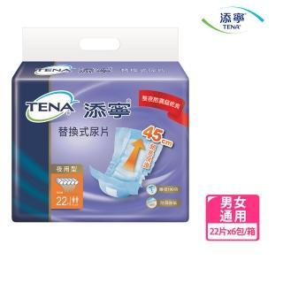 箱購-添寧尿片夜用型50*24cm(22片X6包)