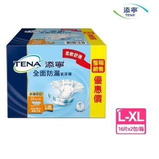 箱購-添寧全面防漏紙尿褲L-XL(16片x2包/箱)
