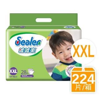 箱購-噓噓樂輕柔乾爽 XXL28片 x8包
