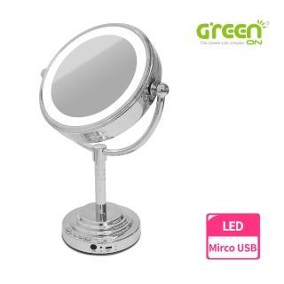 【GREENON】光圈魔鏡(四合一智慧型 化妝雙面鏡 LED化妝燈 藍芽音響 語音通話)