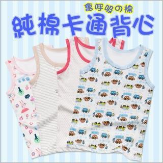 【JoyNa】童裝嬰兒服寶寶無袖背心上衣 韓國原裝內衣睡衣(隨機花色-3件入)
