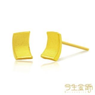 【今生金飾】柔情耳環(純黃金耳環)