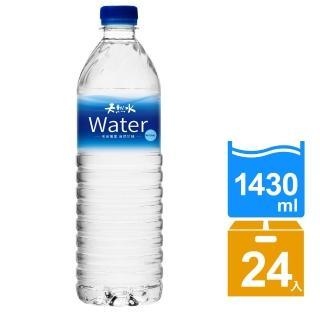 【味全】天然水 1430mlx2箱(共24入)