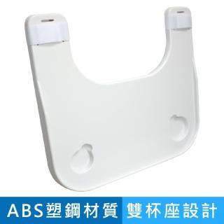 輪椅用塑鋼餐桌板(ABS塑鋼、閱讀、用餐)