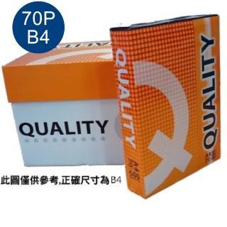 【Quality Orange】高白影印紙(70磅 B4 *5包)