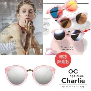 【Optician Charlie】韓國亞洲專利 BI系列太陽眼鏡(粉+水銀鏡面 BI PK- 雜誌款)