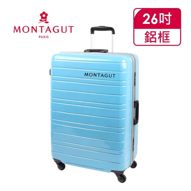 【MONTAGUT夢特嬌】26吋超輕量鋁鎂框鏡面行李箱(耐衝擊ABS+立體防刮PC)