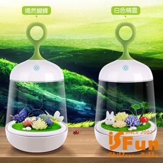 【iSFun】DIY景觀植物USB充電觸碰造型夜燈/兩款可選