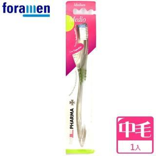 【西班牙Foramen】水晶牙刷(紅/中毛)