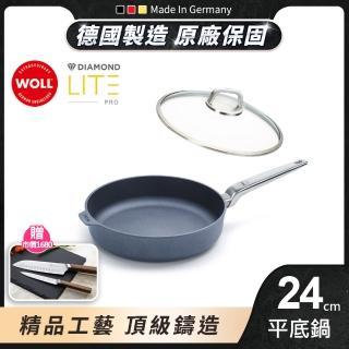 【德國 WOLL】Diamond Lite Pro 鑽石系列24cm 平底鍋(含蓋)