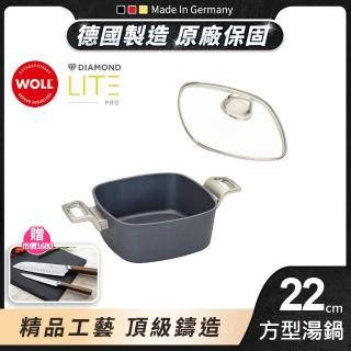 【德國 WOLL】Diamond Lite Pro 鑽石系列22cm 方型湯鍋(含蓋)