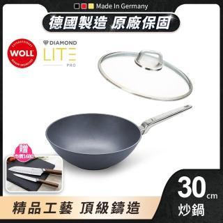 【德國 WOLL】Diamond Lite Pro 鑽石系列30cm 中華鍋(含蓋)