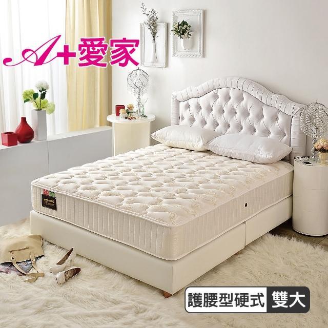 【A+愛家】飯店用-護腰型-抗菌硬式獨立筒床(雙人加大6尺-麵包床涼感護腰高蓬度)