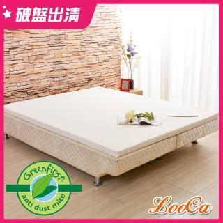 【送時尚棉枕x2】LooCa 5cm HT乳膠床墊-共2色(加大6尺-Greenfirst系列)