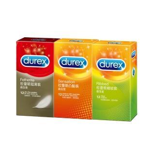 【Durex杜蕾斯】熱門綜合組(超薄12入+凸點12入+螺紋12入)
