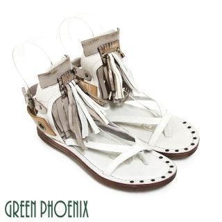 【GREEN PHOENIX 女鞋】BIS-VITAL 立體垂墜流蘇雙彩撞色側扣義大利雙色臘皮平底涼鞋(米色)