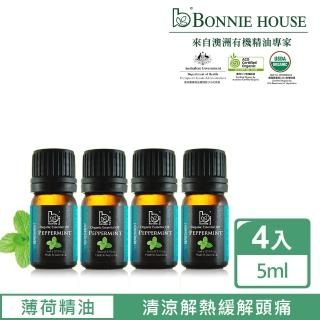 【Bonnie House】雙有機認證 薄荷精油5ml 4入組(ACO/USDA)