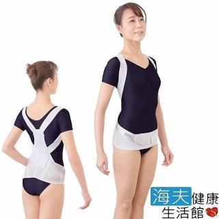 【海夫x金勉】新一代 高彈力 X型 美姿 背帶 阿法斯驅幹裝具(未滅菌)