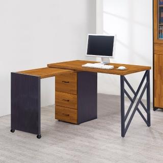 【顛覆設計】灣海4.2尺鐵架組合書桌
