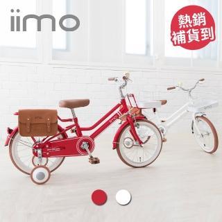 【日本iimo】兒童腳踏車16吋(兩色可選)