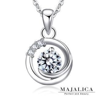 【Majalica】純銀項鍊 滿月星空 925純銀 擬真鑽 PN6036