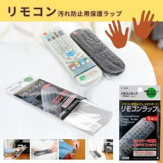 【kiret】遙控器保護膜-超值20枚(熱收縮膜 保護套 遙控器 保護膜 防塵 防水 貼膜)
