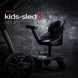 【elenire】Kids-Sled