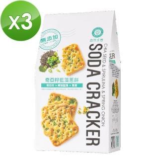 【自然主意】奇亞籽螺旋藍藻蔥餅 180g *3包