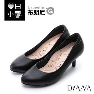 【DIANA】漫步雲端布朗尼G款--輕彈舒適OL制鞋(黑)