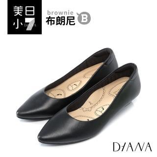 【DIANA】漫步雲端布朗尼B款--輕彈舒適OL制鞋(黑)