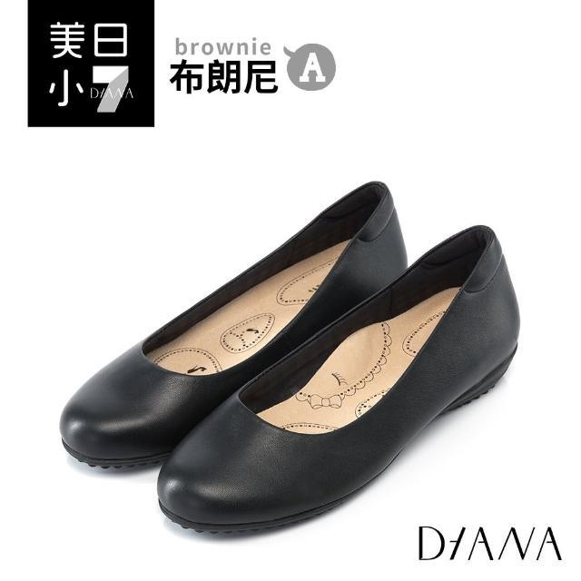 【DIANA】漫步雲端布朗尼A款--輕彈舒適OL制鞋(黑)