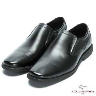 【CUMAR】超輕舒適大底 真皮素面休閒皮鞋(黑色)