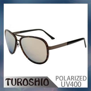 【Turoshio】Turoshio TR90+不鏽鋼 偏光太陽眼鏡 P8564 C4(戴帽/槍色)