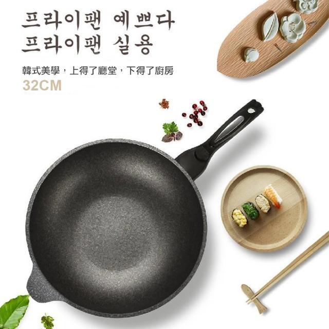 【佳工坊】韓式麥飯石無油煙不粘鍋炒鍋-32cm(1入)