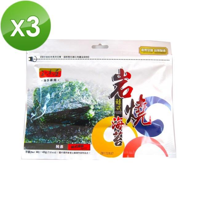 【三味屋】岩燒韓式海苔(辣味32g)*3包