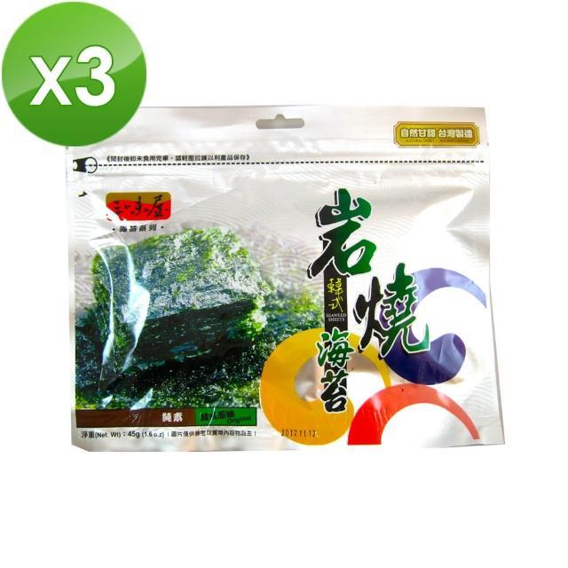 【三味屋】岩燒韓式海苔(原味32g)*3包
