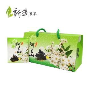 【新造茗茶】精選阿里山極品袋茶包(30入/盒)