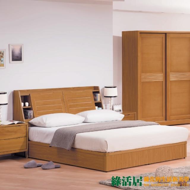 【綠活居】凱諾  環保抗菌5尺實木雙人三件式床台組合(床頭箱+床底+備長炭獨立筒床墊)