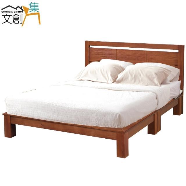 【文創集】米薩魯  環保抗菌5尺實木雙人三件式床台組合(床頭片+床底+備長炭獨立筒床墊)