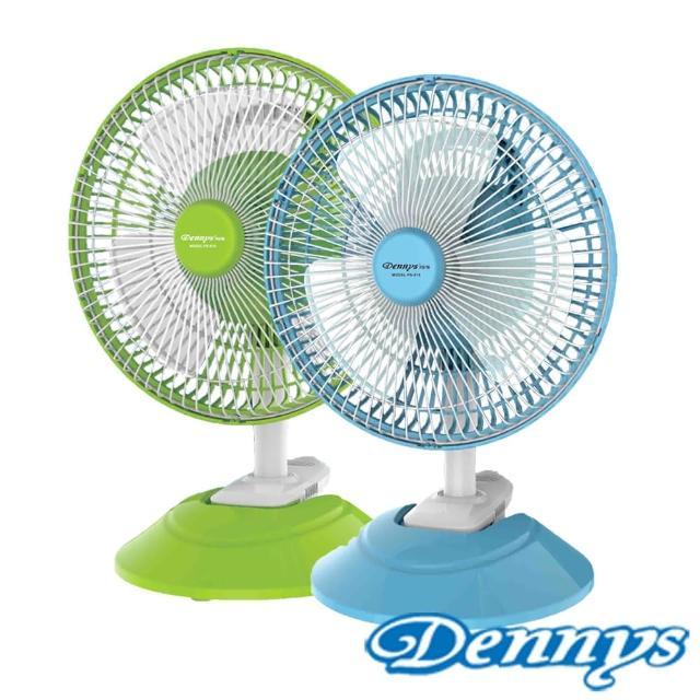 【Dennys】充電式桌/夾2用8吋風扇(FN-810)